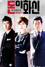 Hóa Thân Của Đồng Tiền (2013) Full Hd - Phim Incarnation Of Money - 2013