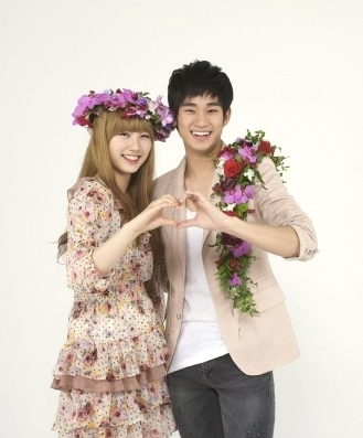 SUZY MISS A AND KIM SOOHYUN HAWAIAN STYLE