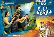 Drushyam Movie Wallpapers and Posters-thumbnail-10