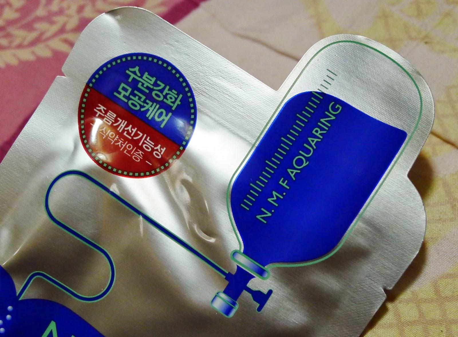 注水,補水兼鎖水@N.M.F.<wbr>高效特強保濕系列