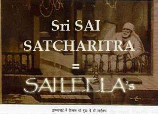 sai satcharitra chapter 11 pdf