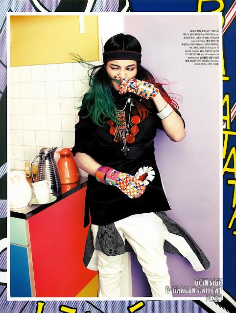 G-Dragon + Taeyang HQ Vogue Korea March 2013