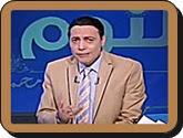 -- برنامج صح النوم --مع محمد الغيطى --- حلقة يوم الأحد 23-10-2016