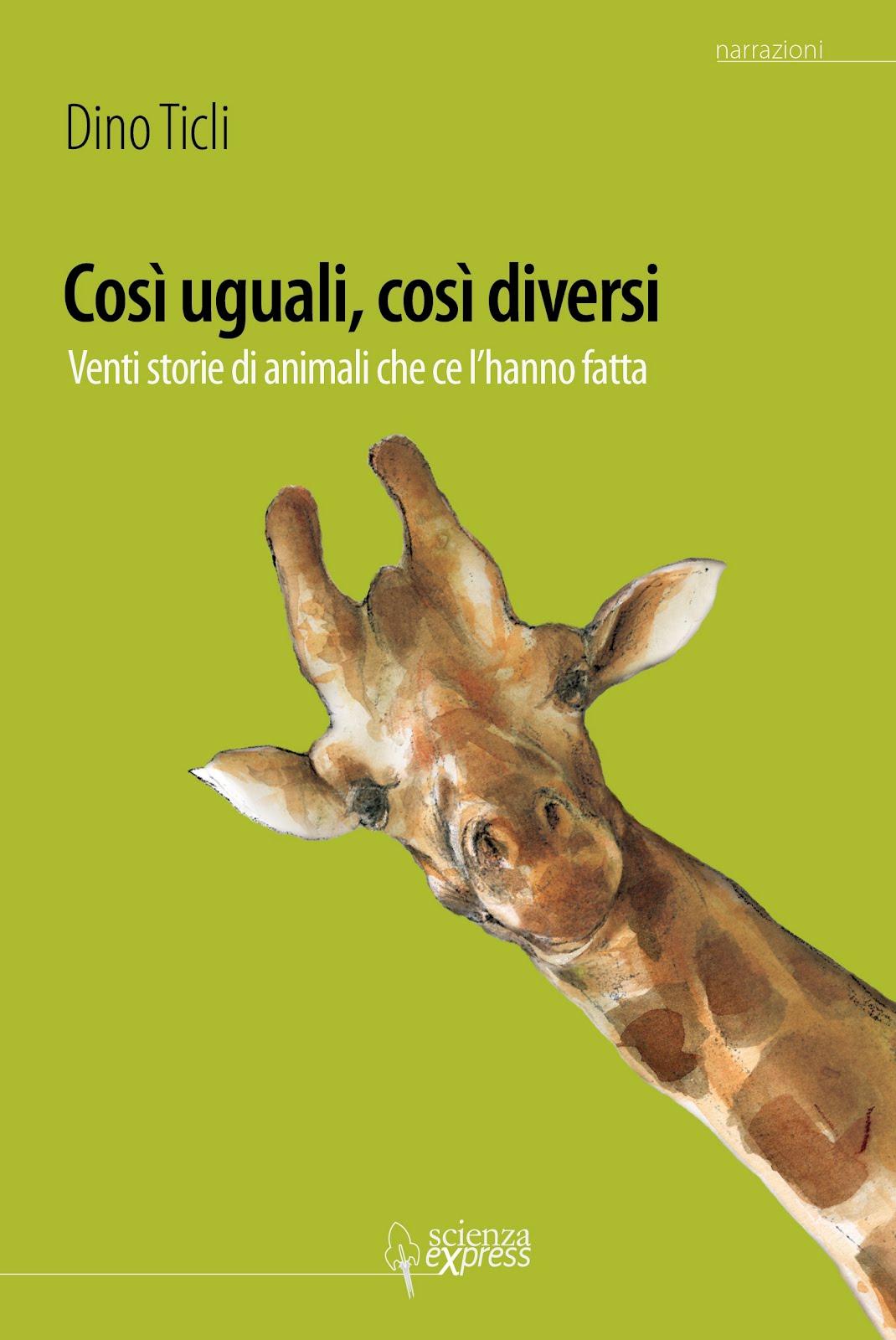 Evolve or die cos uguali cos diversi - Diversi ma uguali ...