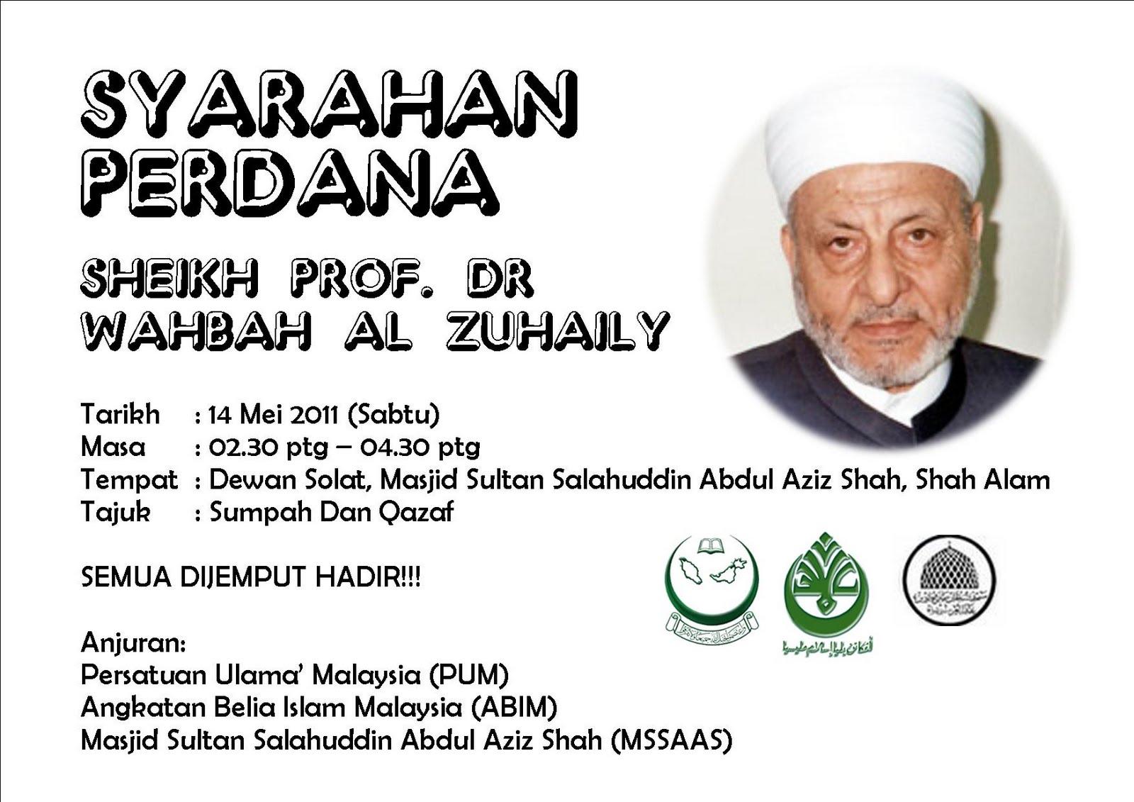 Syarahan Perdana Sheikh Wahbah Zuhaily www.mymaktabaty.com