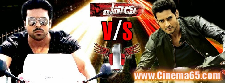 1 And Yevadu Overseas Ticket Price