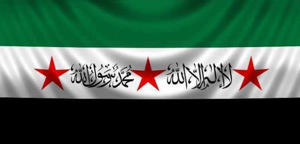 حزب الوطنيين الأحرار السوريين