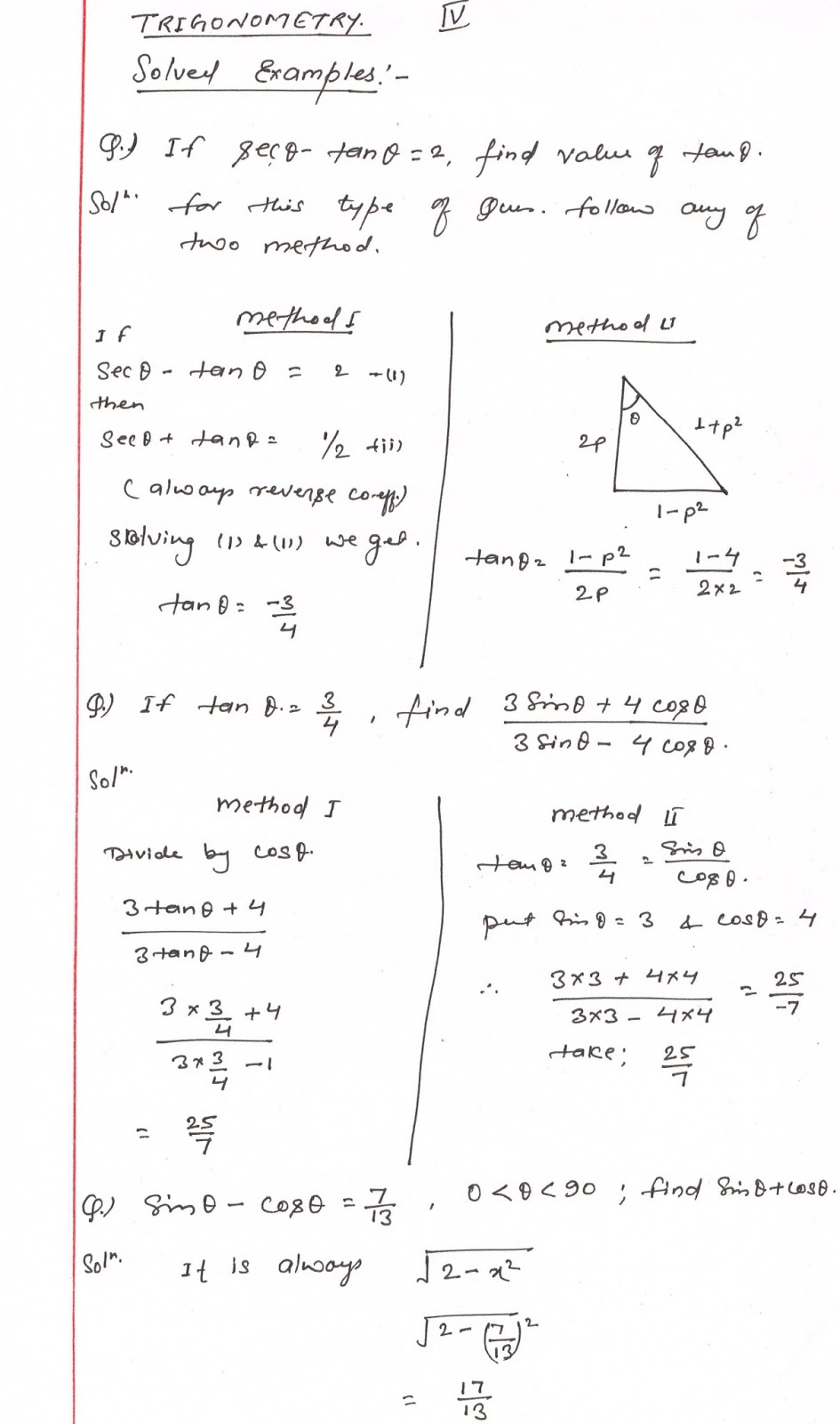 Trigonometry Solved Examples Part1 Qmaths Ssc Cgl 2018 Rrb