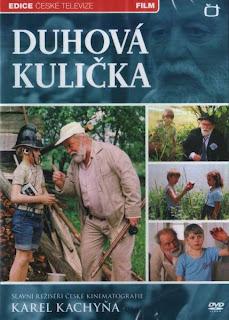 Радужный шарик / Duhova kulicka.