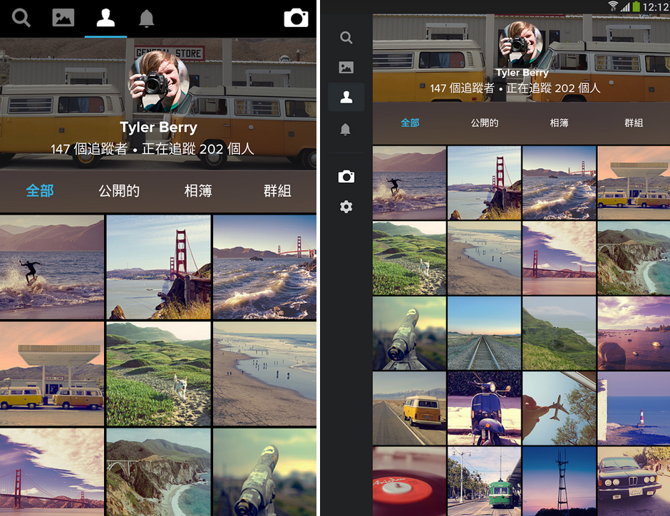 Flickr APK Download [ Android/iOS APP ]