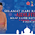 #PemilihanUMNO #PAU13: Beranikah DS @NajibRazak Menyahut Cabaran Blogger @DinTurtle??
