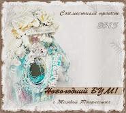 Новогодний бум