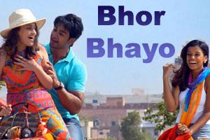 Bhor Bhayo Aur Koyal Jaagi