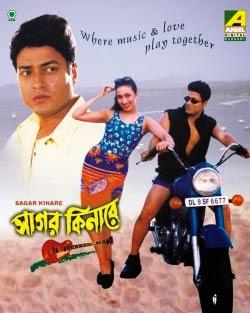 new bangla moviee 2014click hear............................ Sagar+kinare+bengali+movie