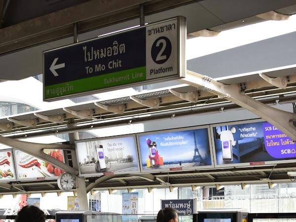 Bangkok,Thailand Photo diary