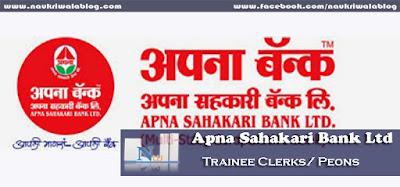 Trainee Clerks/ Peons Job 2015