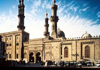 Mosque Al-Azhar in Cairo photos
