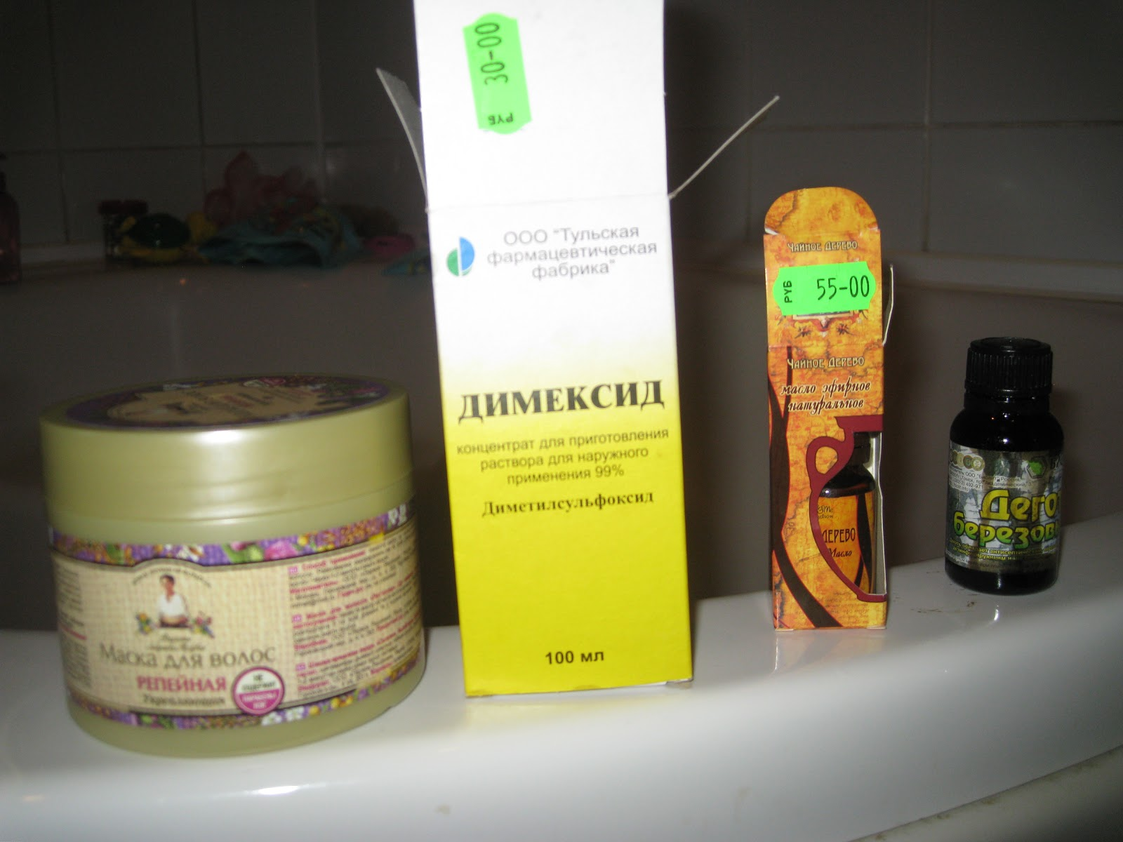 kak-lechit-psoriaz-v-spb