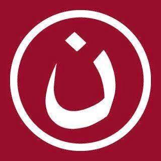 En este blog rezamos por todos los cristianos perseguidos y asesinados