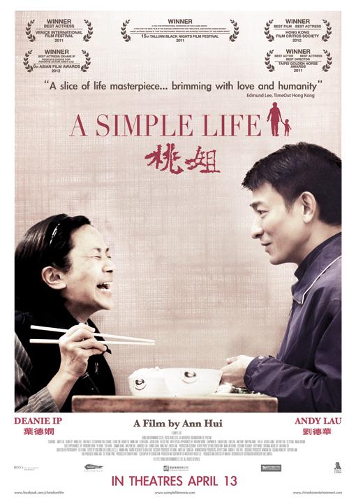Đào Thư - A Simple Life