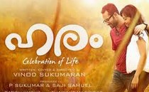 Haram (2015) Malayalam Movie Watch Online