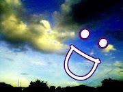 Mira al cielo