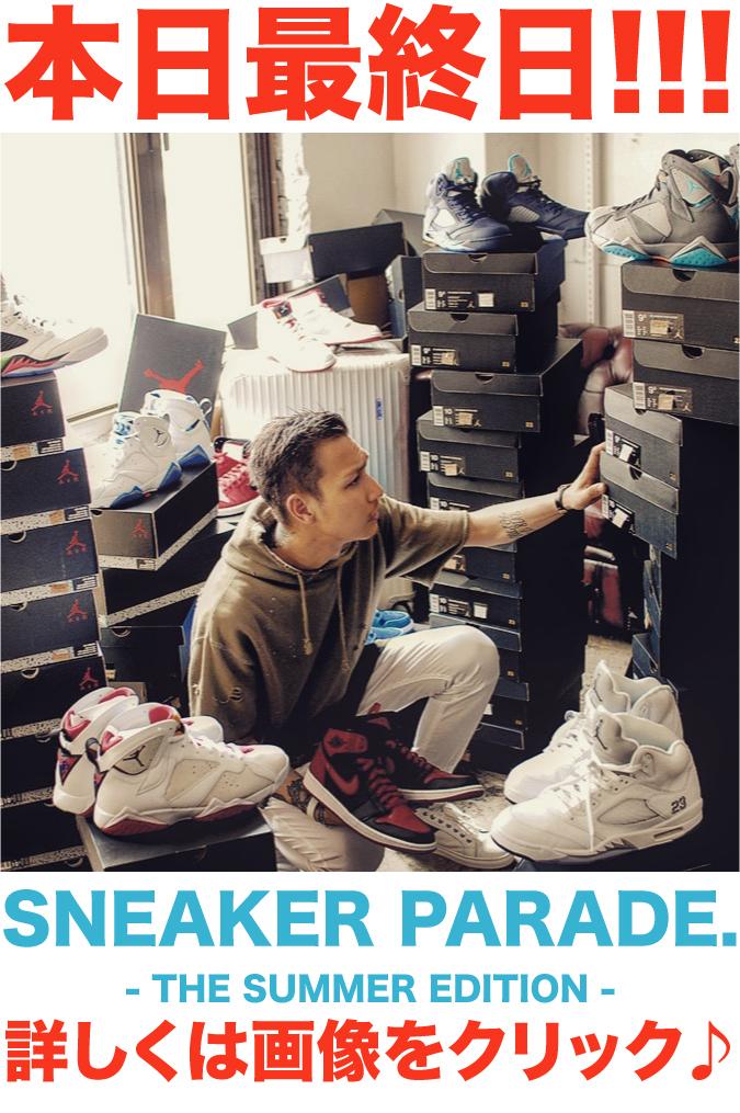 http://nix-c.blogspot.jp/2015/07/15-summer-nix-jam-sneaker-parade.html