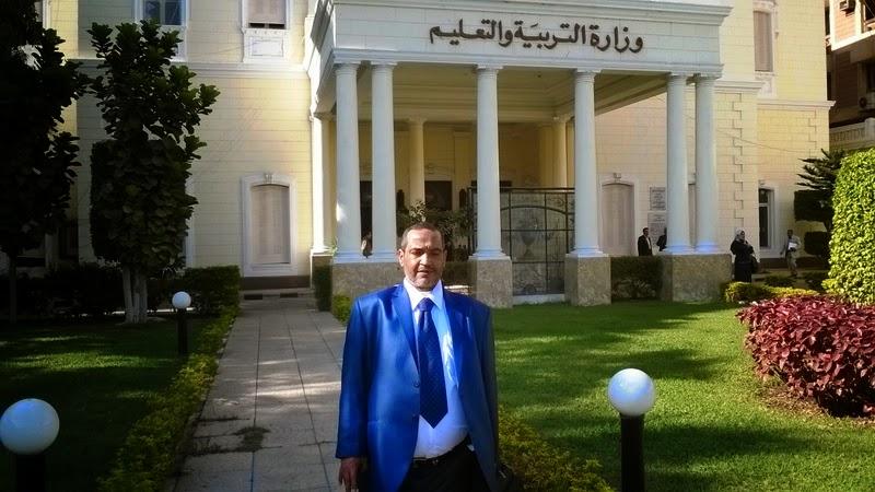 الحسينى محمد ,الخوجة ,تطوير التعليم الفنى