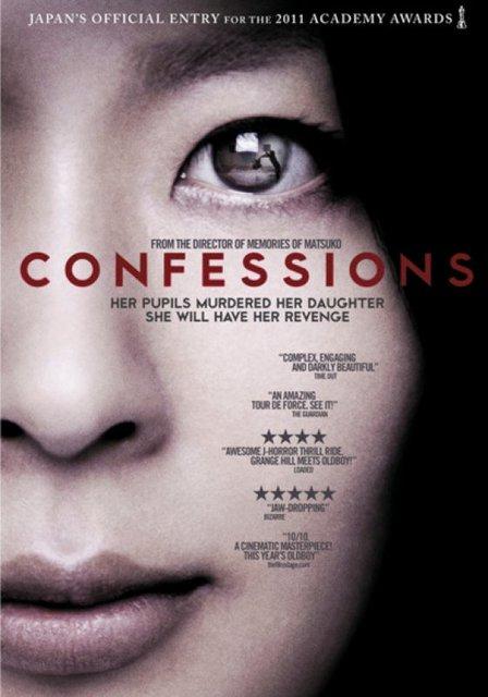 Kokuhaku/Confessions/ Confissões Confessions%2B%25282010%2529