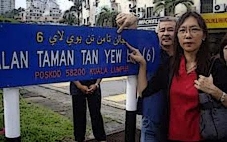 """Ulasan rakan blog """"kenapa undi DAP haram""""...."""