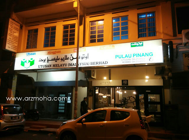 AB Cafe terletak bersebelahan Utusan Malaysia