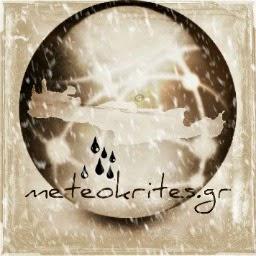 MeteoΚρήτες