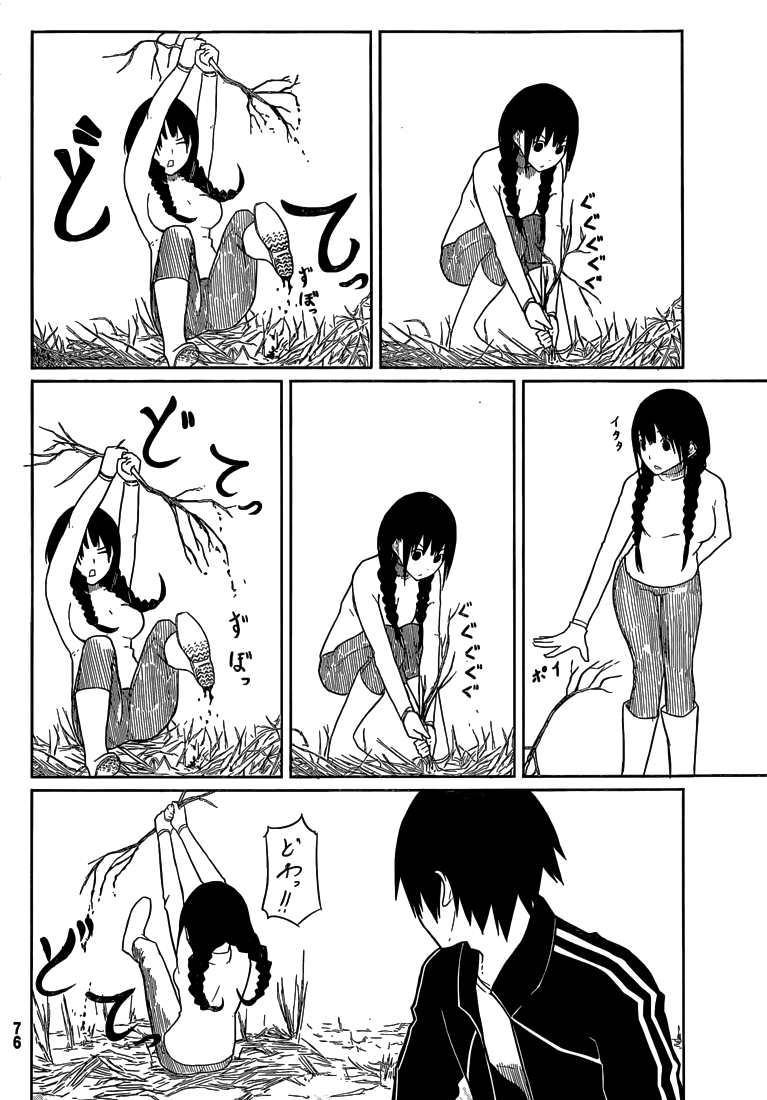 Flying Witch - Chapter 5