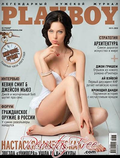 Nastasya Samburskaya - Playboy Russia - Julho 2013