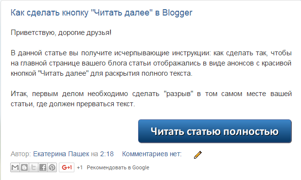 Как сделать ссылку без html