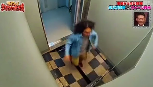 The surprise inside the elevator.