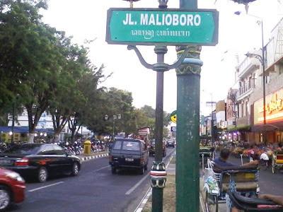 Plang Jalan Malioboro