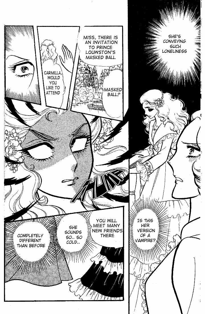 Glass Mask 082 page 17