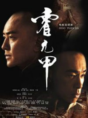 Hoc Nguyn Gip - The Legendary Fok (2008) - USLT - 42/42