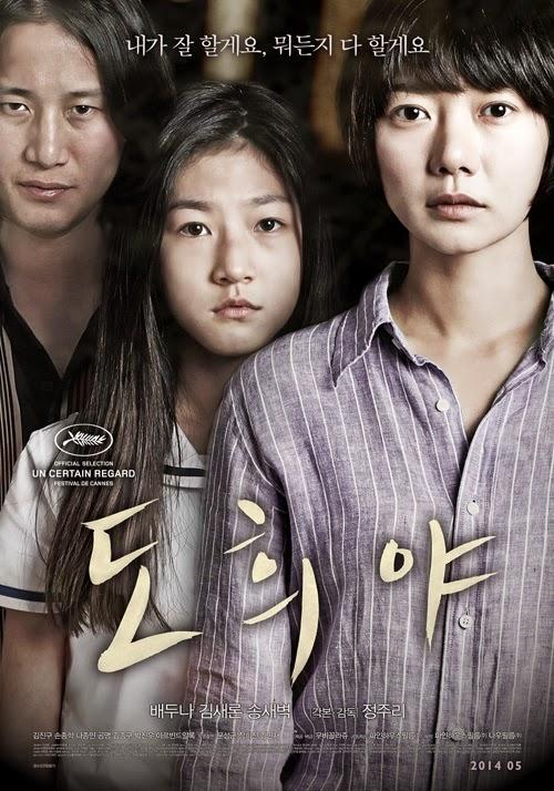 Cô Bé Nhà Bên - A Girl At My Door (2014)