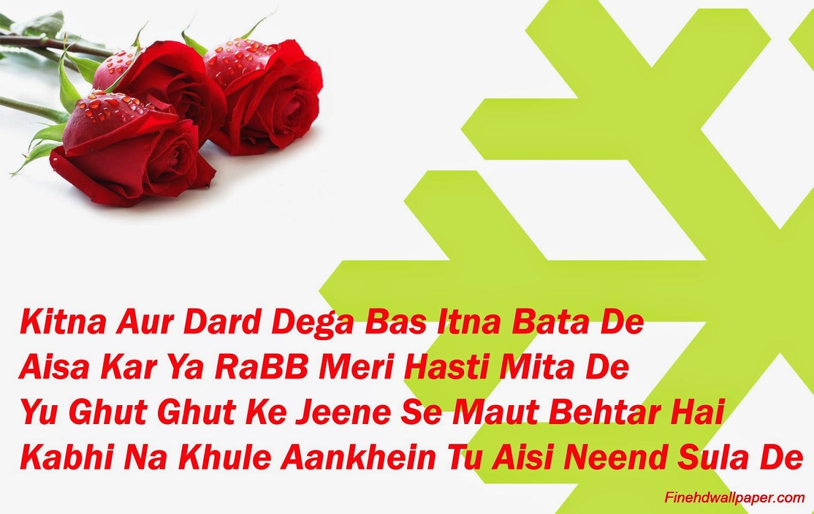 Hindi shayari love sad hindi shayari dosti in english love romantic