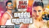 Daddy Mummy VIDEO Song | Urvashi Rautela | Kunal