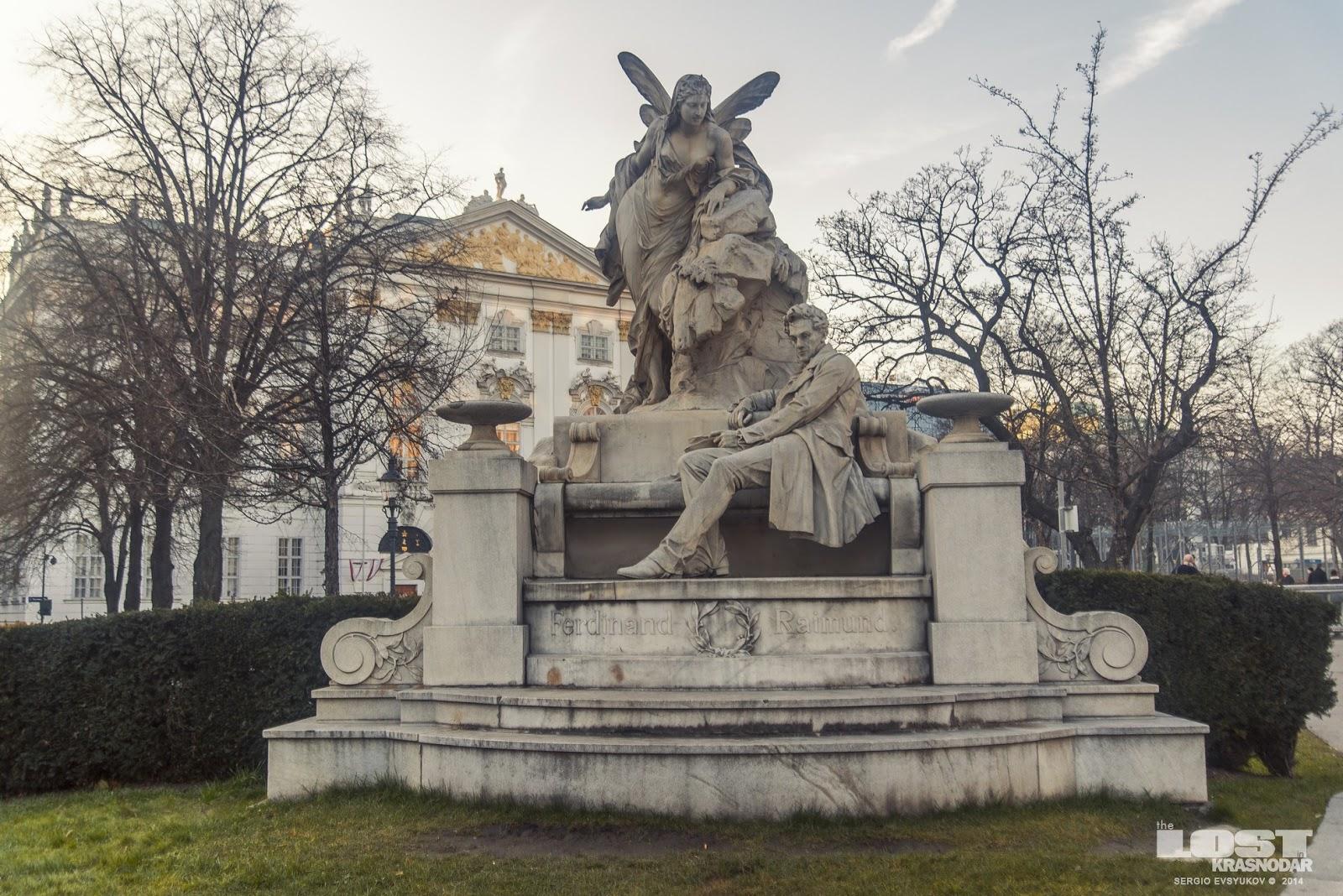 Ferdinand Raymundo Monument