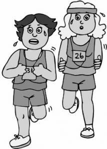 Ja biegam. Kto jeszcze lubi biegać? Wpisywać się...