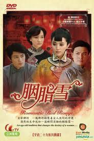 Yên Chi Tuyết - Romantic Red Rouge