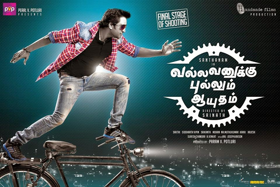 [MP3] Vallavanukku Pullum Aayudham 2014 Audio Download