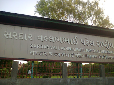 sardar vallbhbhai patel national memorial ahmedabad