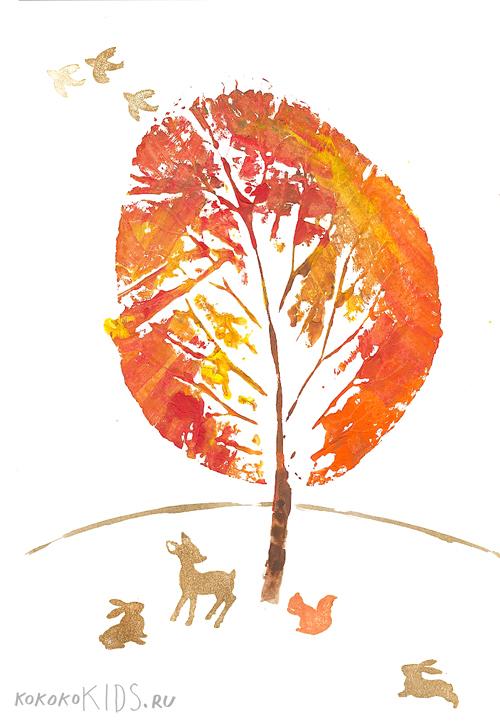 Картинки осень несложные