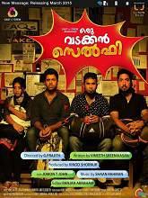 Oru Vadakkan Selfie (2015) Malayalam Movie DVDScr 350MB