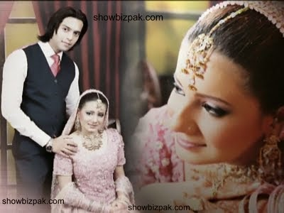 Fahad Mustafa Wedding picture5